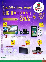 عروض نستو الرياض مرحبا رمضان