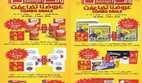 عروض التميمي الرياض عروض رمضان المبارك