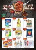 عروض الدانوب الرياض مهرجان الشواء