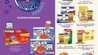 عروض التميمي الشرقية اهلا رمضان