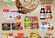 عروض الراية اهلا رمضان