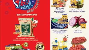 عروض التميمي الشرقية عروض شهر رمضان