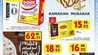 عروض بن داود مبارك رمضان
