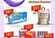 عروض الدانوب خميس مشيط رمضان هل