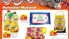 عروض السدحان عروض رمضان