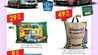 عروض الدانوب الرياض العروض الاسبوعية 17 رمضان 1440