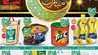 عروض العثيم هذا الاسبوع 18 رمضان 1440