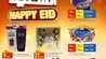 عروض السدحان عروض العيد السعيد 24 رمضان 1440