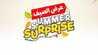 عروض نستو الرياض الذكرى السنوية 9/7/2019