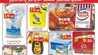 عروض العقيل الاسبوعية اليوم 17/7/2019