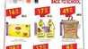عروض الدانوب خميس مشيط عيد الاضحى 31/7/2019