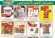عروض العقيل مهرجان العودة للمدراس 21/8/2019