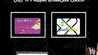 عروض اكسترا العودة الى المدرسة 1/8/2019