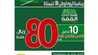 عروض مختبر الفا عروض اليوم الوطني 89
