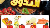 عروض هايبر بنده عروض مهرجان التذوق 12/9/2019